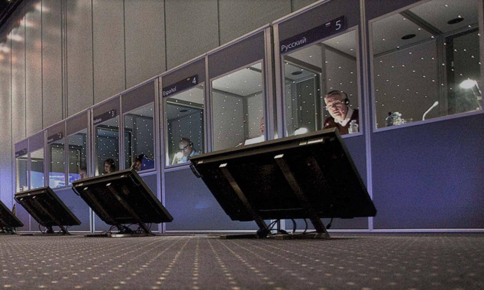 Синхро кабина, кабины для переводчиков